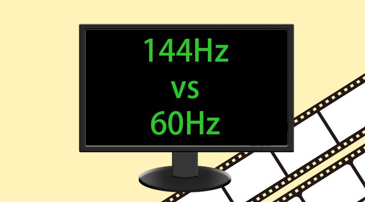 144Hzモニターの体感効果と、フレームレートがもたらす戦績への影響